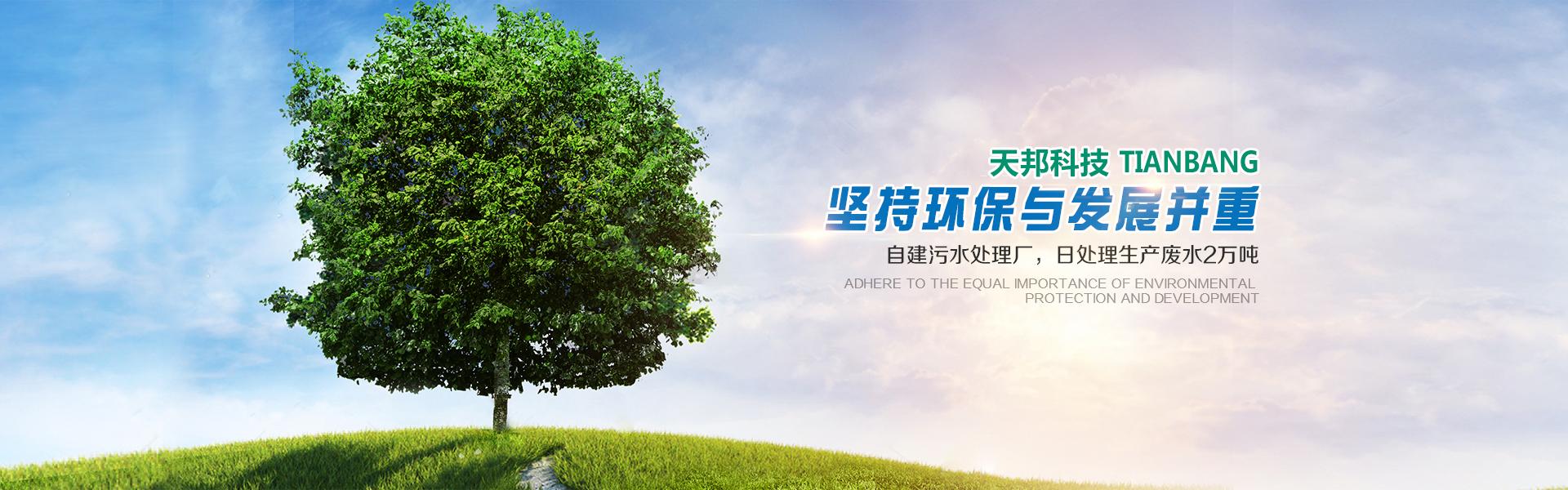 雷火电竞app官方-雷火电竞亚洲电竞先驱者